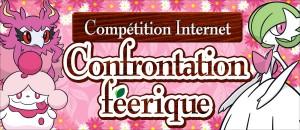 ConfrontationFéérique