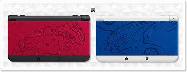 N3DS - Primo-Groudon et Primo-Kyogre