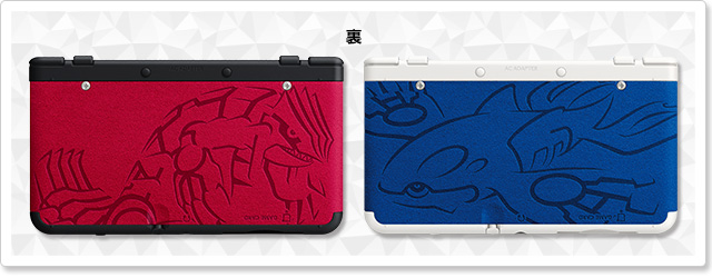 N3DS - Primo-Groudon et Primo-Kyogre Verso