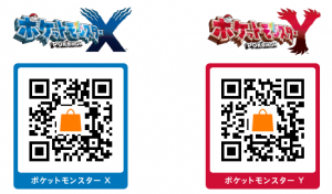 Patch XY 1.14