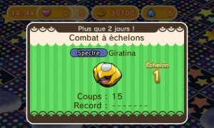 Pokemon Shuffle - Giratina