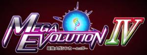 MégaEvolution4logo