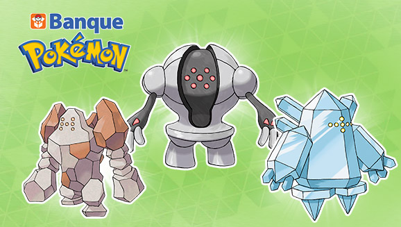 Distribution de Regirock, Regice et Registeel avec leurs talents DW ! Pokemon-banque-regi-trio