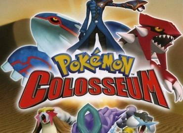 PokémonColosseumBoite