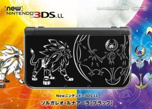 New 3DS XL Soleil Lune