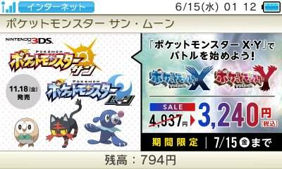 Promotion XY