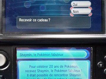 Shayminjuillet
