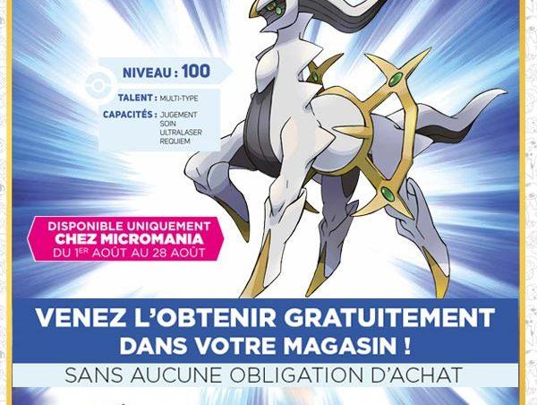 Pokemon 20 - Arceus Micromania