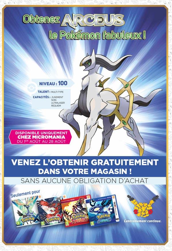 Distribution D Arceus Chez Micromania En Ao 251 T Actualit 233 Pok 233 Mon France