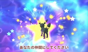 800px-sm_prerelease_fairy_z-move_2