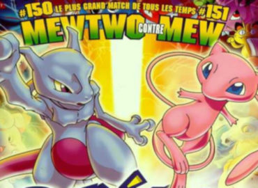 Mewtwo contre Mew - PlF
