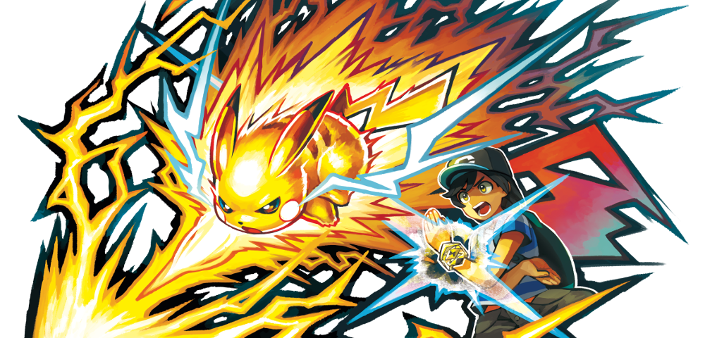 _Pokemon Soleil Lune - Capacité Z