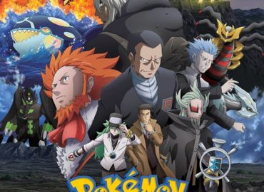 PokémonGenerationsPoster