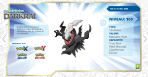 Pokémon 20 - Distribution de Darkrai