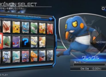 pokken-tournament-cradopaud