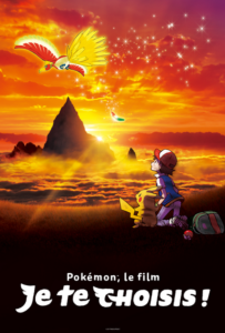 Film Pokémon 20 - Je te choisis